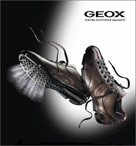 История успеха Марио Полигато – основателя бренда GEOX - Обувь, которая дышит
