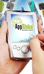 Бизнес на мобильных приложениях - успех уже сегодня