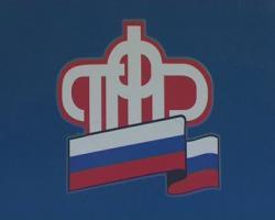 Пенсионный фонд России производит самостоятельное взыскание задолженности с банковских счетов ИП