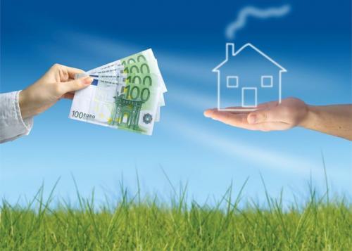 Получение кредита под обеспечение