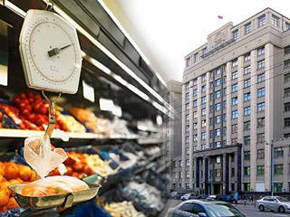 Торговлю малых предприятий от негативного воздействия крупных супермаркетов защитят законом