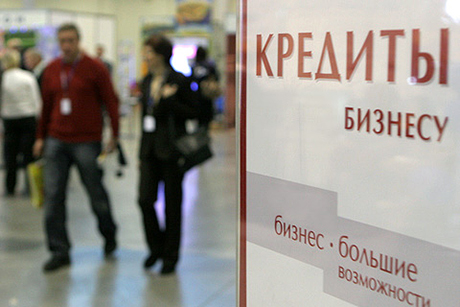 ЦБ России поддержит малый и средний бизнес