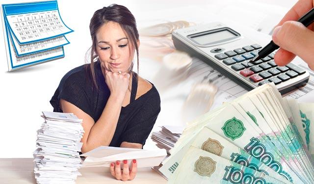 Правила подачи в налоговую расчета сумм НДФЛ