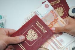 Микрозайм по паспорту