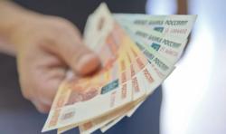 Как оценить залог по кредиту?