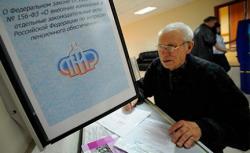 Перерасчета пенсий работающим пенсионерам и ИП не будет!