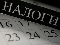 Министерство финансов РФ разработало закон, модернизирующий спецрежимы налогообложения