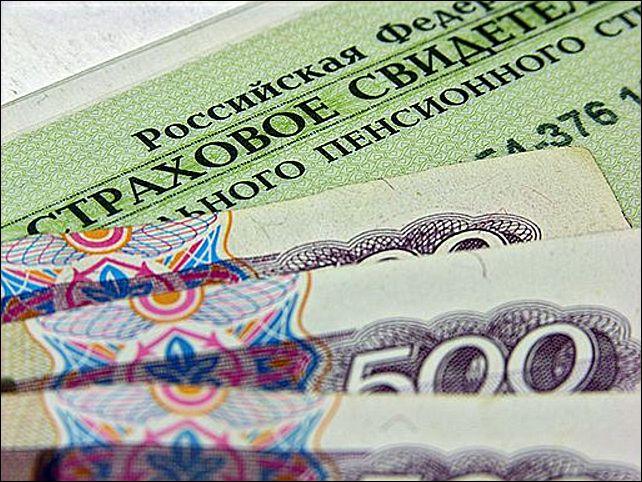 ПФ РФ в очередной раз напоминает самозанятым страхователям об обязательности уплаты страховых взносов