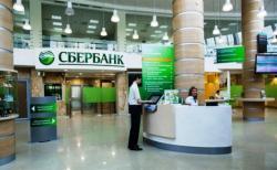 СБ России представит новый комплексный проект по развитию малого бизнеса в России до 2018 года «Лига Бизнеса»