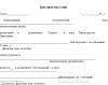 Договор цессии (скачать документ)