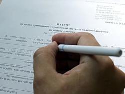 Власти запретят применять ПСН ИП, у которых годовой доход превышает 60 000 000 рублей