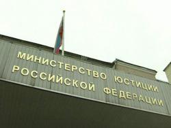 Министерство юстиции РФ предложило принять закон, запрещающий внеплановые проверки малого бизнеса