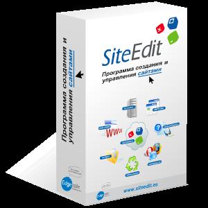 SiteEdit скачать программу
