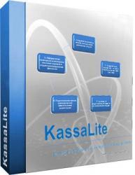 KassaLite 1.0.39 скачать программу