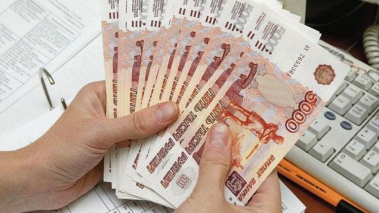 Индивидуальные предприниматели могут получить льготные кредиты под 10,6%