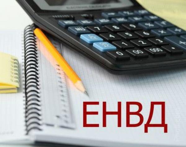 Медведев разрешил работать ИП по ЕНВД до 2020 года!