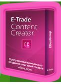 E-Trade Content Creator скачать бесплатно