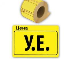 Опора России поддержит отечественный малый бизнес в вопросе утверждения возможности указания стоимости товаров в у. е.