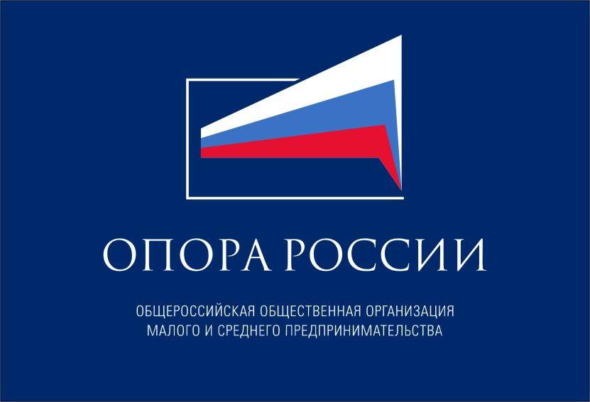 Организация «ОПОРА РОССИИ» представила карту-подсказку для успешного старта и дальнейшего развития малого бизнеса в сети