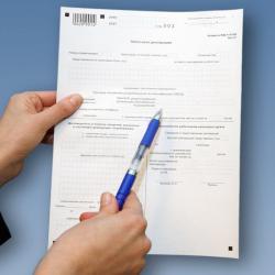 Когда ИП-упрощенцы обязаны подавать декларацию по форме 3-НДФЛ в ФНС?