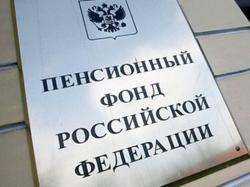 При расчете страховой выплаты форма регистрации в ПФ России ИП не имеет значения