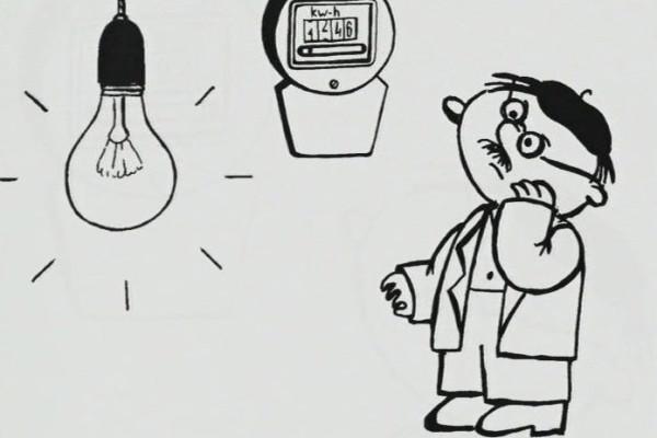 Для российского малого бизнеса предусмотрели специальные социальные нормы в отношении тарифов электроэнергии и других услуг ЖКХ
