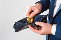 Биткойн - истоки цифровой валюты