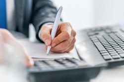 Бухгалтерский учет в компании - стоит ли отдавать на аутсорсинг?