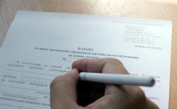Зачем ИП на патентной системе налогообложения получать дополнительный патент?