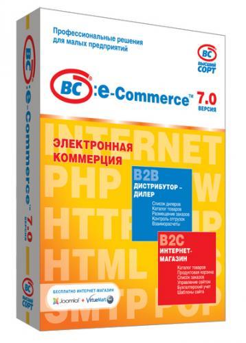 BC:e-Commerce скачать программу