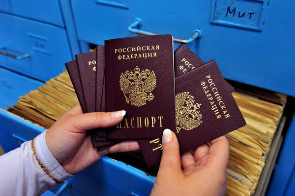 Российское правительство упростило процедуру получения гражданства для ИП