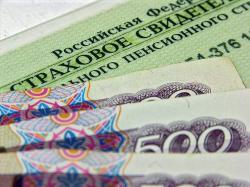 На сайте ПФ России появился калькулятор страховых взносов для индивидуальных предпринимателей