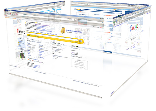 Интернет-реклама – двигатель онлайн-торговли