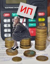 ИП обяжут платить налоги с кадастровой недвижимости!