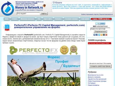 Фабрика манимейкеров moneymakerfactory.ru