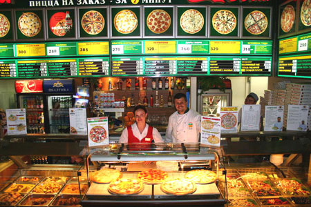 Как открыть пиццерию: цена вопроса