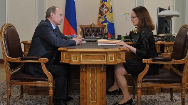 Центральный банк РФ пообещал сделать все возможное по обеспечению доступности кредитов для малого бизнеса