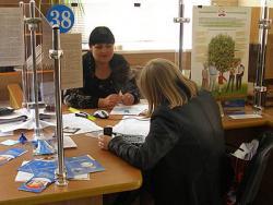 ПФ России напоминает учредителям фермерских хозяйств о необходимости подачи отчетности до 1.03.2014 года