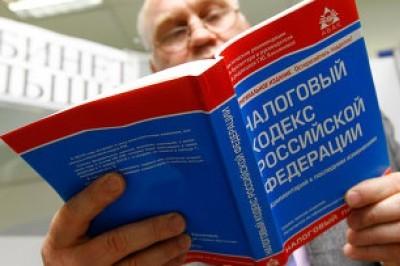 Российские предприниматели скрываются от налогообложения в Крыму