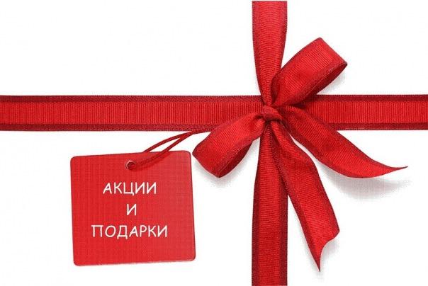 Программа «Подарочный сертификат»  - решение проблемы выбора