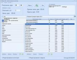 MarketM -  скачать программу рабочее место кассира