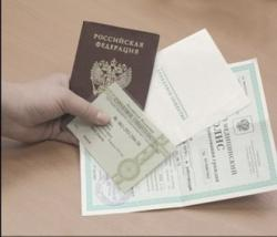 Госдума приняла законопроект о сокращении страховых взносов в ПФ для самозанятого населения