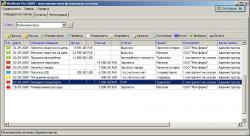 WinBlack Pro 2009 скачать