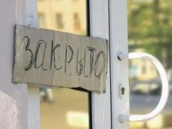 Новые тарифы налогообложения вызвали волну ликвидации индивидуальных предприятий во всех регионах России