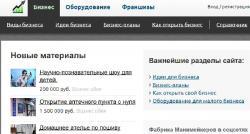 Интернет-портал для бизнеса «Фабрика манимейкеров»