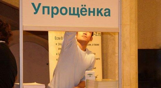 УСН все более популярна среди российских ИП в 2016 году! Новые подробности о переходе на упрощенку!