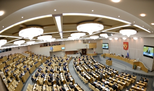Государственная дума России оставила ЕНВД