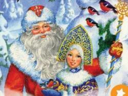 Бизнес на организации новогодних поздравлениях Деда Мороза