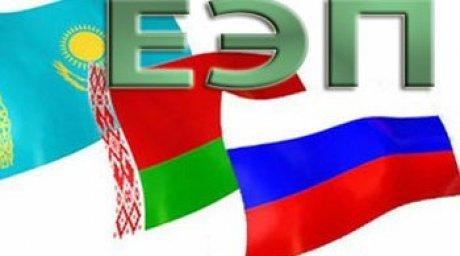 В российской столице прошел форум «Малый и средний бизнес: перспективы роста в Едином экономическом пространстве» при поддержке