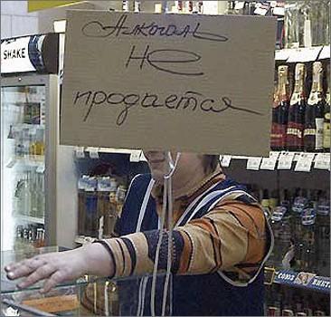За нарушения декларирования алкоголя со стороны ИП хотят усилить административную ответственность